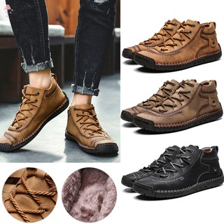 Khaki(without cotton);Black(cotton inside)Men Snow Boots Warm Shoes Non-slip High Top Sneakers Breathable