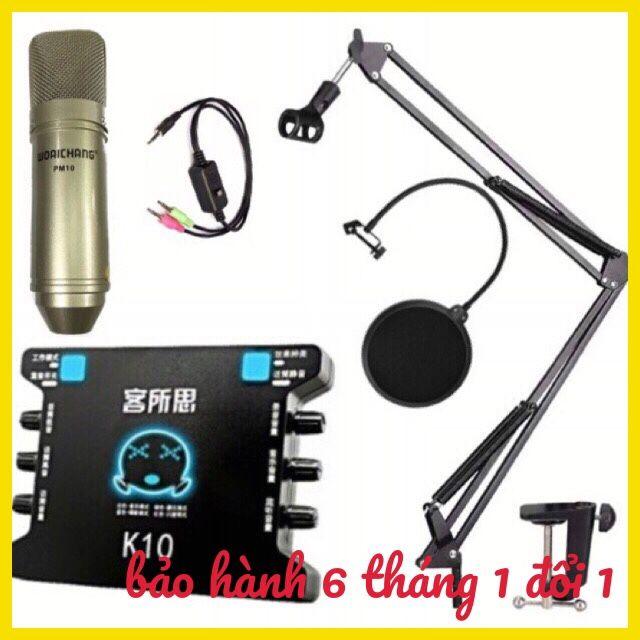 Combo mic thu âm livestream hát karaoke woaichang PM10 k10 dây ma2 chân màng lọc - 2767345 , 1244849217 , 322_1244849217 , 1200000 , Combo-mic-thu-am-livestream-hat-karaoke-woaichang-PM10-k10-day-ma2-chan-mang-loc-322_1244849217 , shopee.vn , Combo mic thu âm livestream hát karaoke woaichang PM10 k10 dây ma2 chân màng lọc