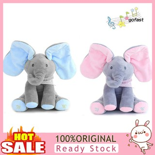 FASTE_Electric Children Kids Early Education Singing Talking Plush Elephant Doll Toy
