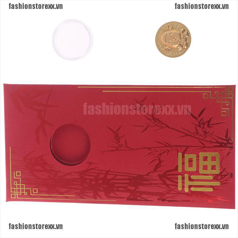 FASI Year of the Rat Commemorative Coin Chinese Souvenir Challenge Collectible Coin VN