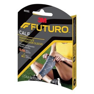 Băng hỗ trợ bó bắp chân Futuro 80301 size S M thumbnail
