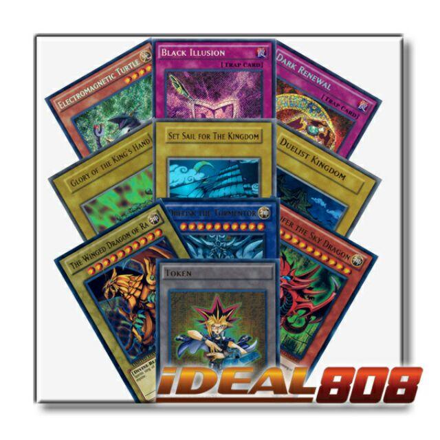 [BÀI IN] Bài YuGiOh – Promo Pack trong Legendary Deck 1