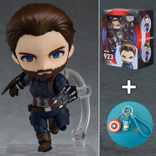 [Tặng móc khóa Captain] Mô hình Siêu Anh Hùng Captain America #923 (FullBox)