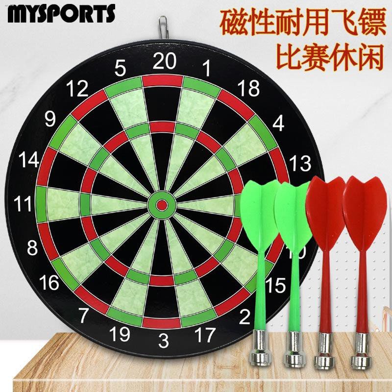 ✒✖Children s dart board household set magnet Fei Biao magnetic flying target professional competition indoor large
