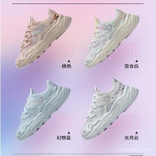 Giày Thể Thao Fila Kiểu Dáng Thời Trang 2021 Cho Nữ