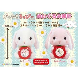 Amuse – Bộ 2 em thỏ Loppy ôm đồng hồ