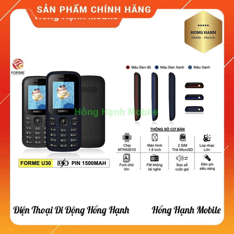[ DEAL SỐC ] Điện Thoại Forme U30 - Hàng Chính Hãng - Hồng Hạnh Mobile Hàng Chính Hãng FULL BOX