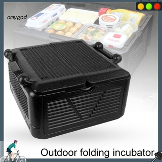 OMG Sports Travel Energy-saving Portable Box Harmless Easy to Use Incubator Insulation Box Good Heat Preservation Effect for Outdoor