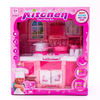 Hộp bếp hồng