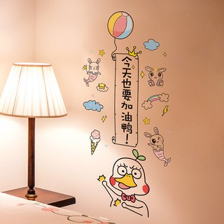 Net red cartoon student text inspirational slogan wall stickers bedroom girl hea