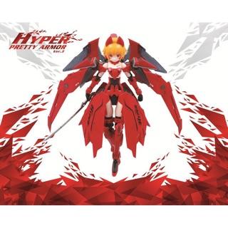 Mô hình lắp ráp Hyper Pretty Armor Ver 3.0