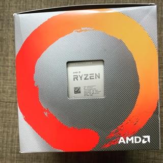 bộ vi sử lý AMD 7 3700x new seal