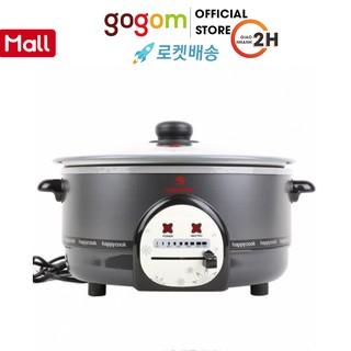 Nồi lẩu điện Happycook HCH 2.8 lítLND001S9 GOGOM 3008 thumbnail