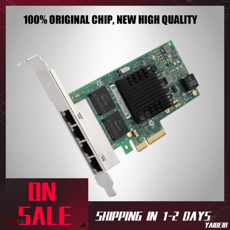 PCI-Ex4 10mbps/100mbps/1000mbps 4-Port Gigabit LAN Card NIC Network