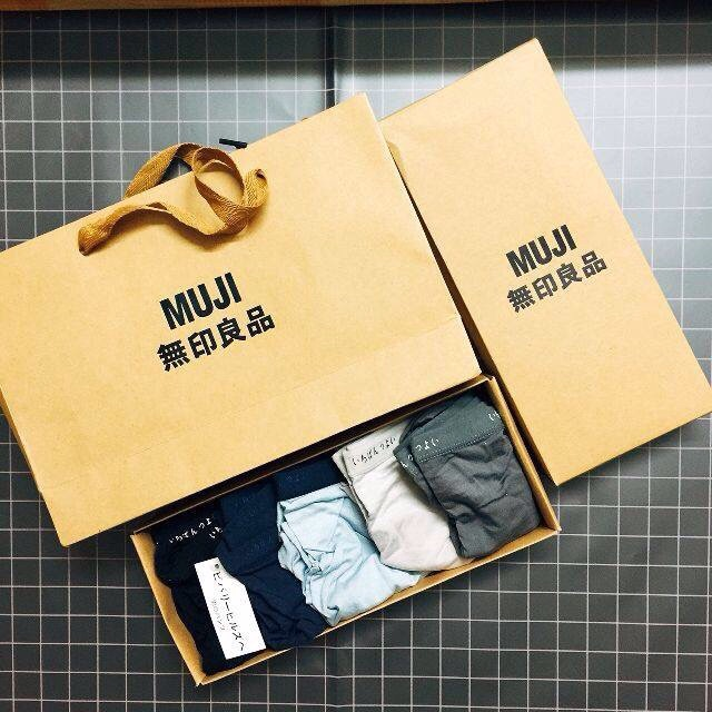 Xả kho hộp 5 quần lót nam Muji nhập khẩu cao cấp