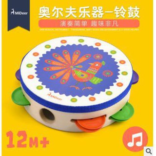 Early teaching hand drums educational toys tambourine dance props musical tru