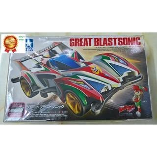 Xe đồ chơi Great Blastsonic AR chính hãng Tamiya Nhật Bản