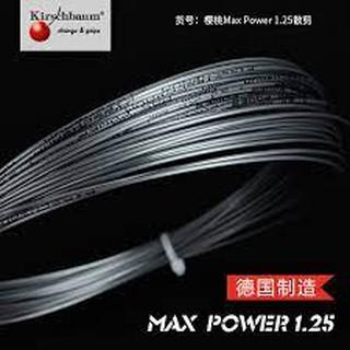 dây căng vợt T E N N I S Đức Krischubaum Max Power Rough (Vỉ) thumbnail
