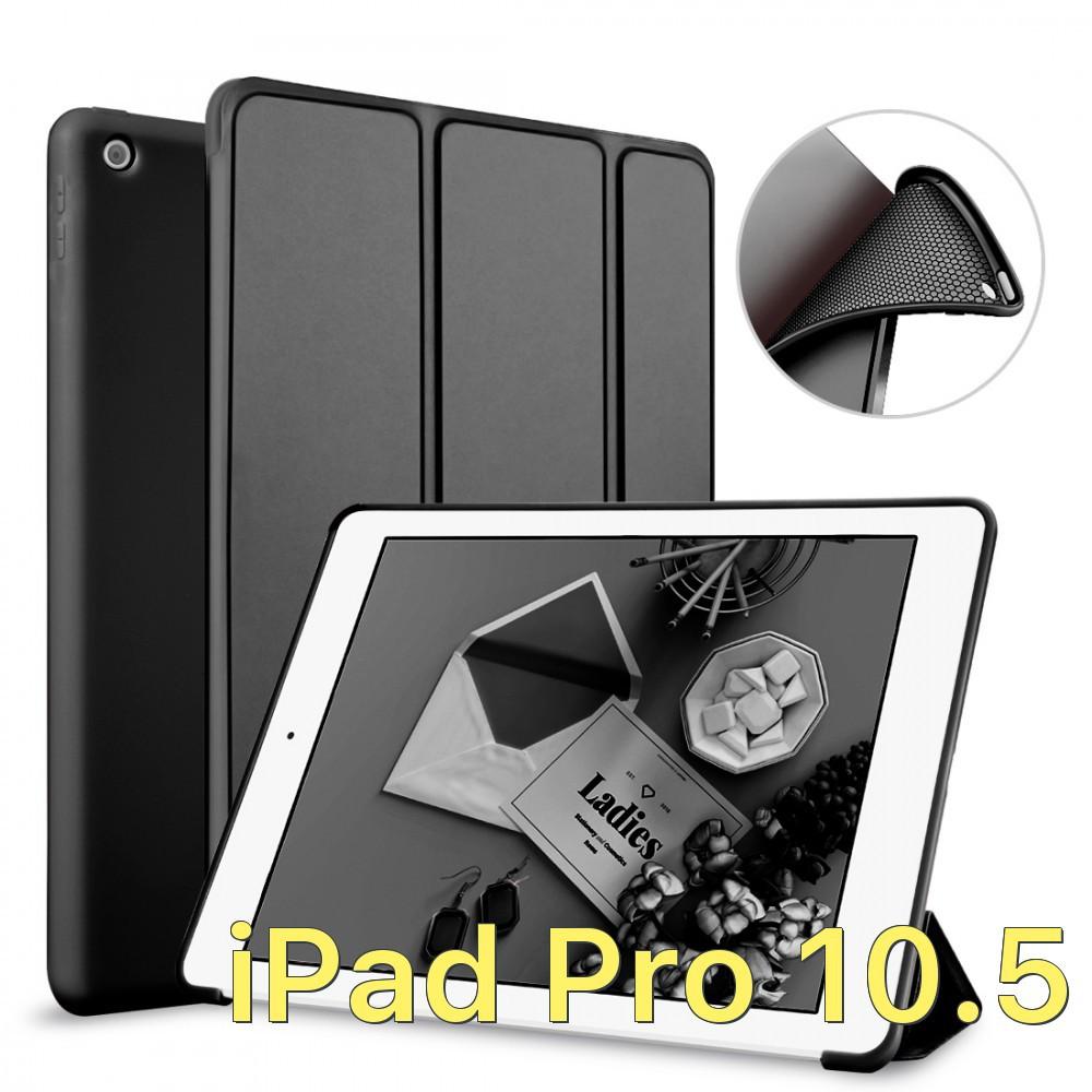 Bao da lưng dẻo nắp gập 2 tư thế cho iPad Pro 10.5