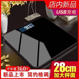 Usb sạc chính xác quy mô điện tử đen nhà cơ thể trọng lượng cân cân cơ thể cân đếm người lớn giảm cân thumbnail