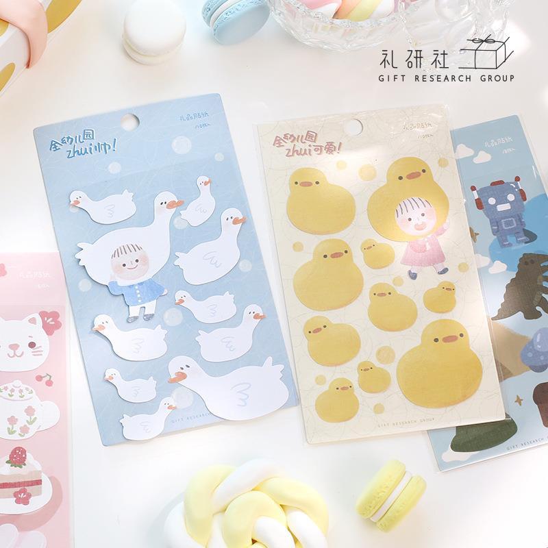 sticker dán tường hình các con vật