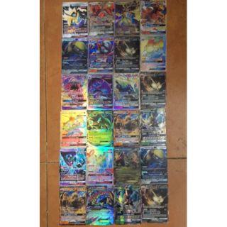 Set 24 thẻ Pokemon-(Thẻ VIP)