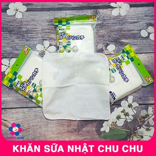 Khăn Sữa Nhật Chu Chu - Khăn Sữa Xô Chất Đẹp Cho Bé Sơ Sinh ( Túi 10 Chiếc) thumbnail