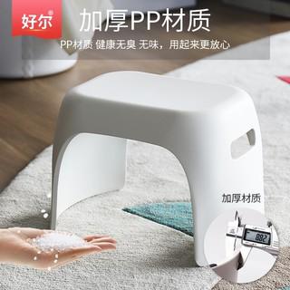Ghế Nhựa Để Chân Tiện Lợi Dành Cho Nhà Tắm / Phòng Khách