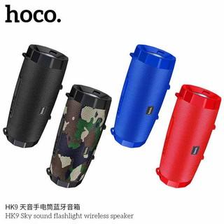 CHÍNH HÃNGLoa Bluetooth Hoco HK9 Kiểu Dáng Năng Động Hiện Đại Siêu Tiện Lợi BẢO HÀNH CHÍNH HÃNG