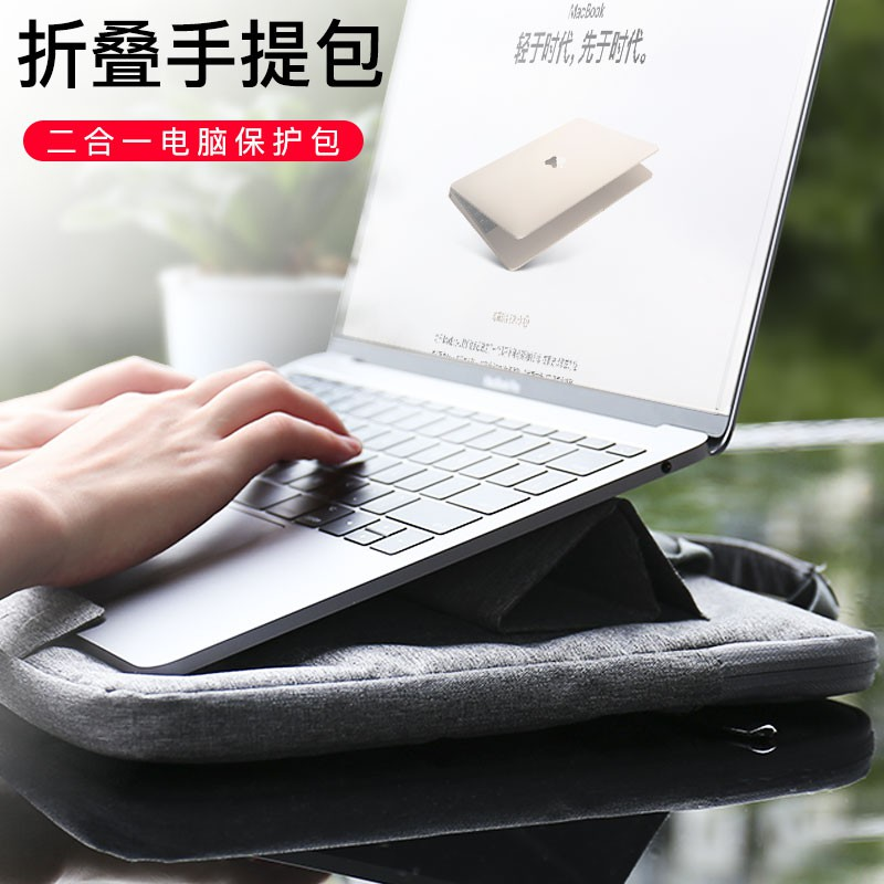 0 Túi đựng máy tính xách tay Apple Samsung kê lót túi xách tay nữ 12macbookpro13.3 inch air13 nam khung máy tính xách ta - 14906528 , 2692976601 , 322_2692976601 , 577500 , 0-Tui-dung-may-tinh-xach-tay-Apple-Samsung-ke-lot-tui-xach-tay-nu-12macbookpro13.3-inch-air13-nam-khung-may-tinh-xach-ta-322_2692976601 , shopee.vn , 0 Túi đựng máy tính xách tay Apple Samsung kê lót
