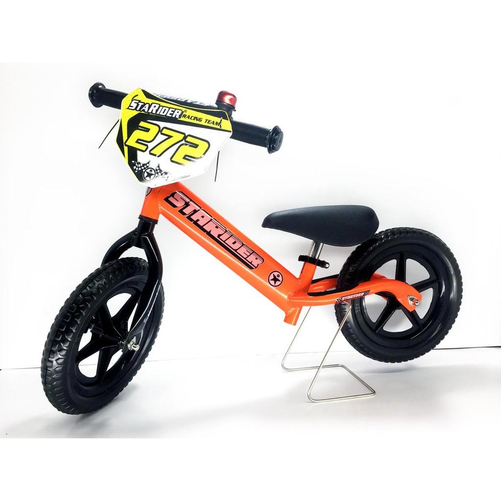 xe thăng bằng Starider Pro
