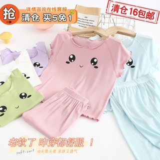 [Clearance] Children's Suit Summer Thin Section Girls Pajamas Baby Home Service Air Conditioning Foreign Small Girls