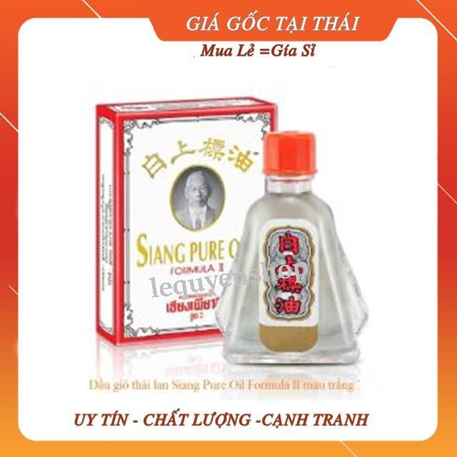 [hàng xịn]Dầu siang pure oil formula loại II Thái lan màu trắng (3-7-25ml)