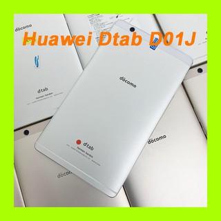 Máy tính bảng Huawei Dtab D01J 8.4 inch, Ram 3Gb, 2 Loa Harman Kardon