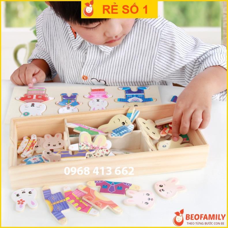 [Mã Sale Khủng] Đồ chơi ghép hình thời trang cho bé 2 3 4 tuổi bằng gỗ, bộ ghép hình gỗ giúp bé phát triển trí tuệ