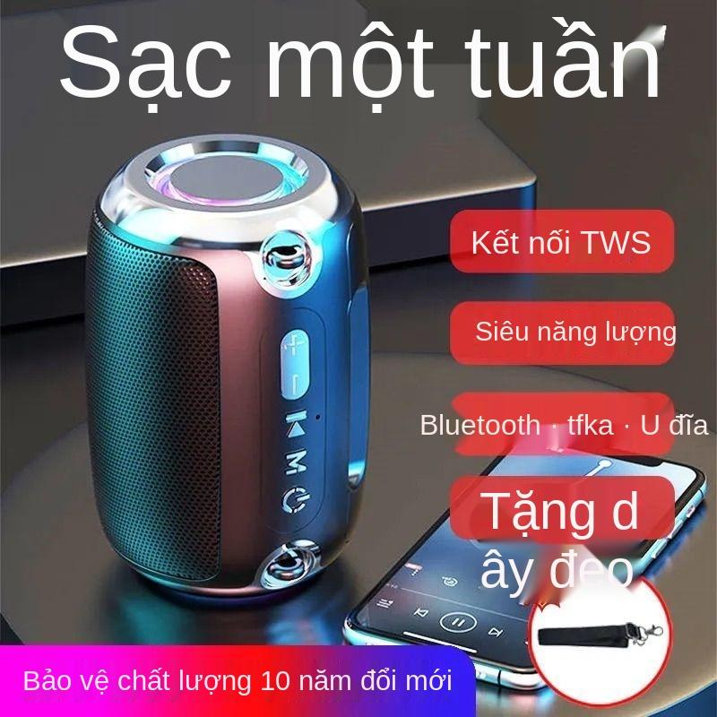 Âm thanh thông minh AI Bluetooth ô tô Loa siêu trầm lượng cao lớn Boom Sky Cannon Thẻ ngoài trời di động nhỏ