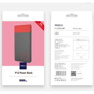 Pin dự phòng Rock P12 10000mah