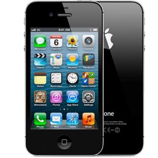 Điện thoại iPhone4 8G phiên bản quốc tế full phụ kiện