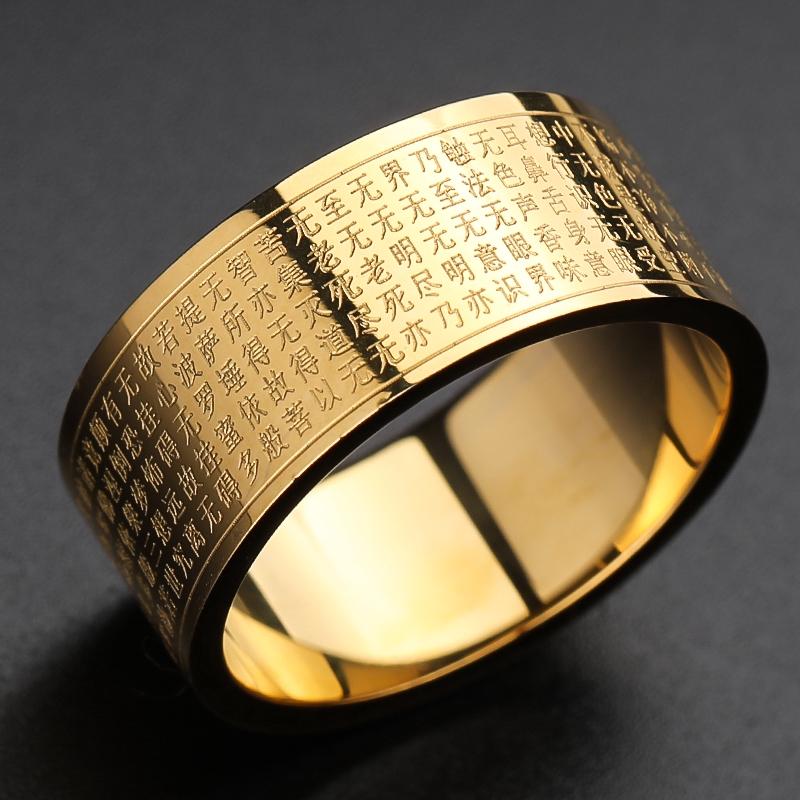 nhẫn thép titan chạm khắc hình phật - 23013108 , 6901354079 , 322_6901354079 , 324100 , nhan-thep-titan-cham-khac-hinh-phat-322_6901354079 , shopee.vn , nhẫn thép titan chạm khắc hình phật