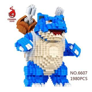 Lego nano CHAKRA CKL-6607 HLG0041-2