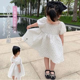 Kids Dress Baby Girl Dresses Summer Fashion Bubble Sleeve Princess Dress Kids Dress White Dress