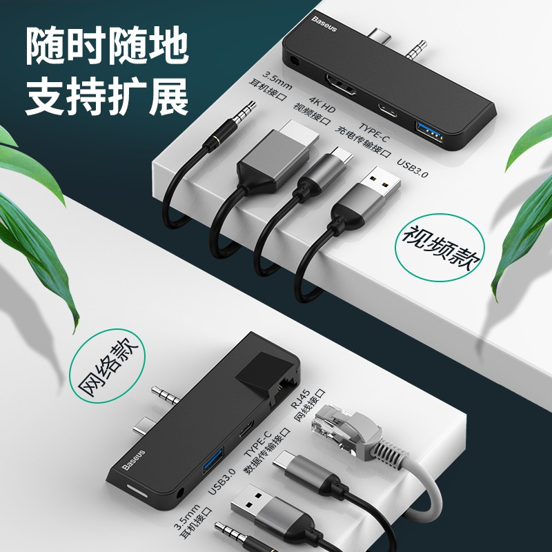 Đế Sạc Không Dây Baseus Surface Pro 6 Mở Rộng 5/4/3 New - 22519387 , 7612636743 , 322_7612636743 , 803200 , De-Sac-Khong-Day-Baseus-Surface-Pro-6-Mo-Rong-5-4-3-New-322_7612636743 , shopee.vn , Đế Sạc Không Dây Baseus Surface Pro 6 Mở Rộng 5/4/3 New