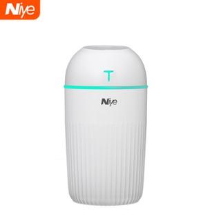 Yêu ThíchMáy tạo ẩm không khí khuếch tán tinh dầu 400ml có đèn LED