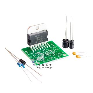 Bộ linh kiện điện tử hai kênh làm thủ công Dc12v 2141 15w+15w 2141tda7297 chuyên dụng