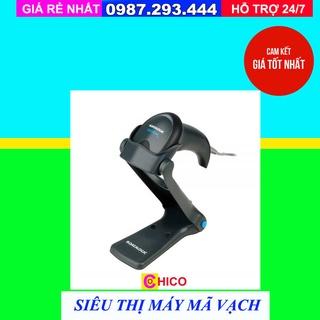 [GIÁ RẺ NHẤT] Máy quét mã vạch Datalogic QuickScan Lite QW2100 thumbnail