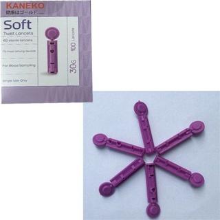 100 kim chích máu KANEKO tròn phù hợp với các máy đo đường huyết, hàng xuất Châu Âu, Soft Twist Lancets thumbnail