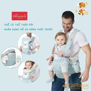Địu em bé có bệ, ghế ngồi Aixintu Forbaby cho bé 0-36 tháng - Địu ngồi em bé sơ sinh 6 tư thế, chống gù, đi xe máy thumbnail