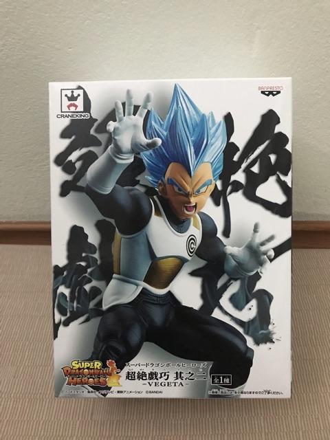 Banpresto - Full box mô hình Dragon Ball