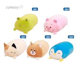 Zymaoyi1 30cm Lying Pig Cat Animal Plush Stuffed Doll Toy Cushion Huggable Throw Pillow Little Pig
