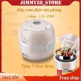 Nồi Hộp cơm cắm điện 2 tầng inox 1.2 lít 220V đa năng nấu cơm, nấu mì, hâm nóng đồ ăn tiện dụng B2 JIMMY88